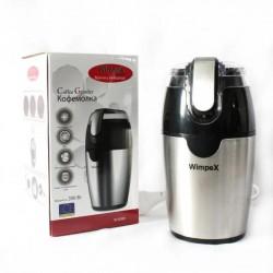 кофемолка-измельчитель электрическая Wimpex WX-595 на 70 грамм 200 Ватт серебряная