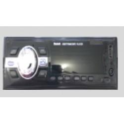 Автомагнитола с 4-я выходами, радиатором, USB, SD, FM приемником, AUX и Bluetooth ATLANFA-1075BT