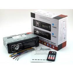 автомагнитола с 4-я выходами, радиатором, USB, SD, FM приемником, AUX и Bluetooth ATLANFA-1408BT