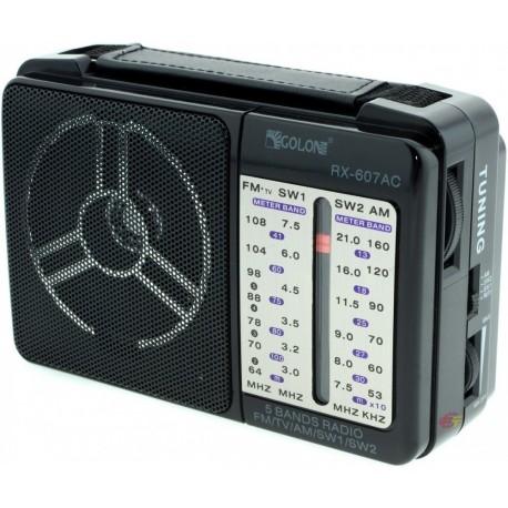 Радиоприемник GOLON RX-07AC