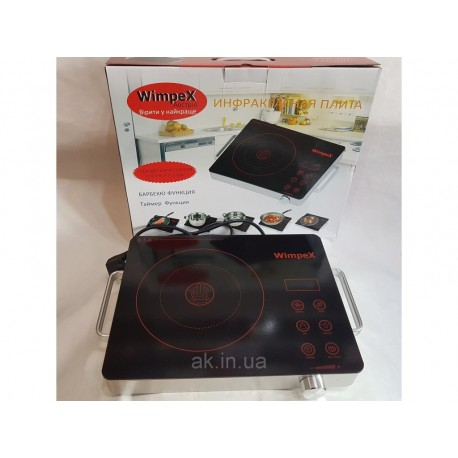 Инфракрасная плита WIMPEX WX1324 настольная с таймером (2000W)