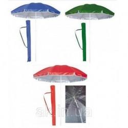 Пляжный зонт UMBRELLA 220 см