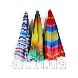 Пляжный зонт UMBRELLA 200 см