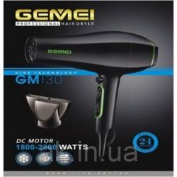 Фен Gemei GM-130 (1800-2200W)
