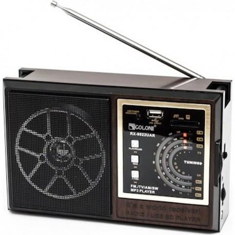 Радиоприёмник с лучшим приемом FM GOLON RX-9922