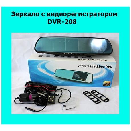 Видео регистратор зеркало
