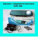 Видео регистратор зеркало DVR 208
