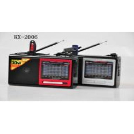 Радиоприемник RX -2006