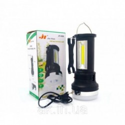 Фонарь-лампа JH-668