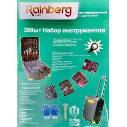 Набор инструментов Rainberg RB-001