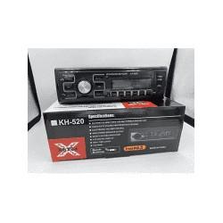 Автомагнитола 1 дин MP3 Player SX-8801